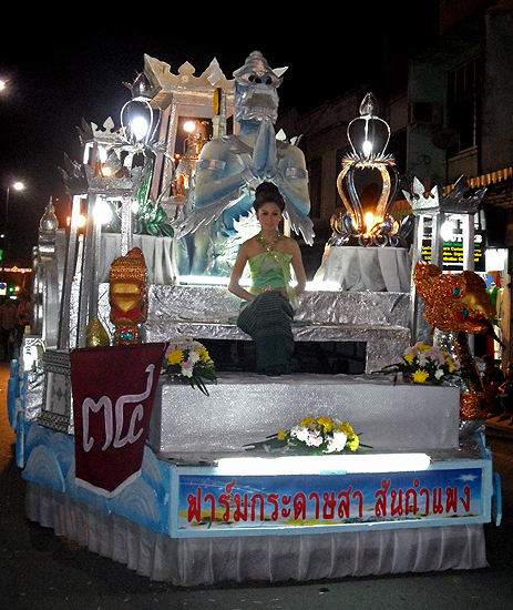 Wagon in Loy Krathong Parade Chiang Mai