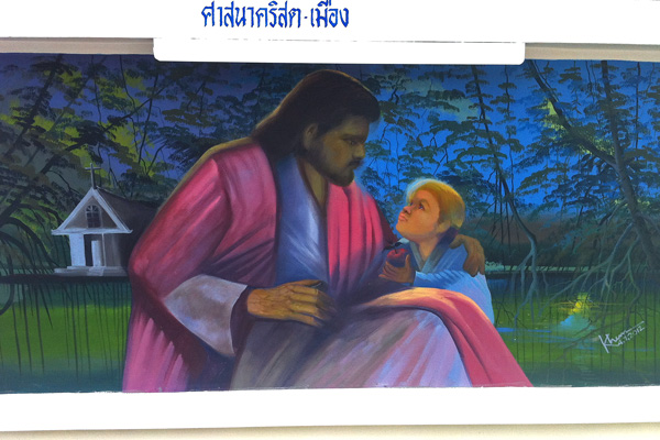 Art Walk Painting Krabi - Church and Jesus