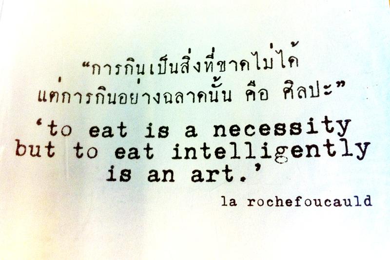 Eating as an Art