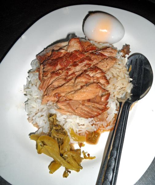 Khao Kha Moo - Top 5 Favorite Thai Foods   a Nomad's Dream